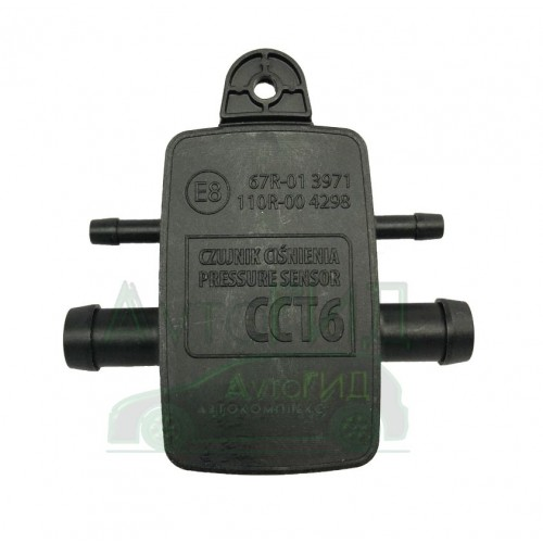 Датчик давления газа OMVL SAVER ССТ6 нового образца