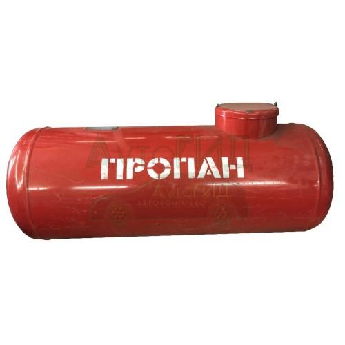Газовый баллон цилиндрический 103л